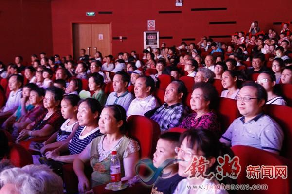 放飞中国梦 传承红基因