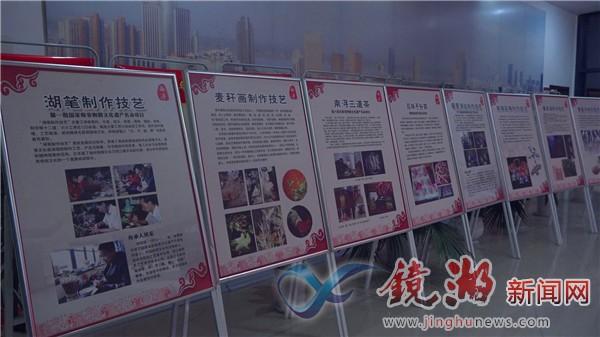 """""""献礼十九大 共筑中国梦""""2018南浔—镜湖文化走亲文艺"""